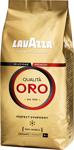 Lavazza COFFEE_6726