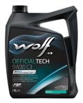 Wolf 8308215